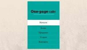 one page site menu